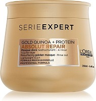 Loreal Absolut Repair Resurfacing Golden Masque 250ml