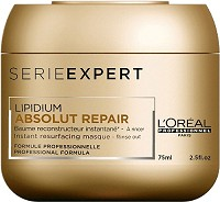 Loreal Serie Expert Absolut Repair Lipidium Mask 75 ml