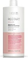 Revlon Professional Re/Start Color Protective Micellar Shampoo 1000 ml