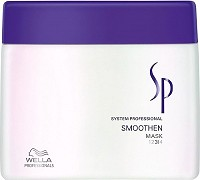 Wella SP Smoothen Mask 400 ml