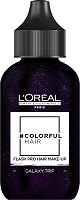 Loreal Colorfulhair Flash Pro Hair Galaxy Trip
